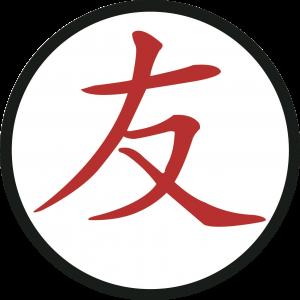 Akito Scissors